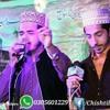 Hamde Baari Taala Allah Hoo Allah Hoo Allah Hoo Sy Qalab Jagaye Ja By Chishti Br