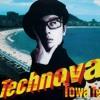 Bebel Gilberto - Towa Tei - Technova (Petko Turner's Copacabana Edit)