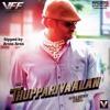 Thupparivaalan | Beautiful Love Theme BGM (Flute) Composed by Arrol Corelli