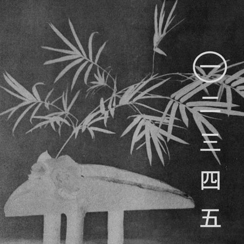 The Ikebana Series: Lyria (StopMakingSense)