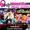 29 - SHALI NONSTOP (NANDA MALANI SONGS) - videomart95.com - Shalinda Fernando