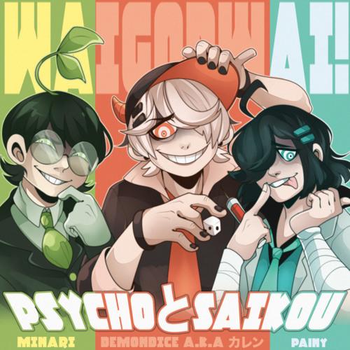 WAIgodWAI! - psychoとsaikou (DEMONDICE, Minari, painy)