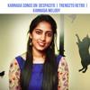 Kannada Songs On Despacito ¦ Retro ¦ Kannada Melody ¦ Sahana J N