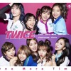 TWICE(트와이스) - ONE MORE TIME (3D AUDIO)