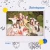 TWICE(트와이스) - LIKEY (3D AUDIO).mp3