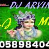 GHANSHYAM TERI BANSHI PAGAL KAR JATI HAI DJ ARVIND MO 9058984041 Cover of the disk