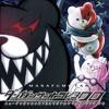 Masafumi Takada - DANGANRONPA V3