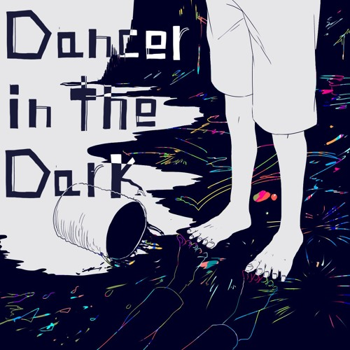 Dancer In The Dark Inst By Ewe Free Download On Toneden