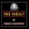 Download مكس مهرجان - سكلي - سادات و فيفتي - جديد 2017 Mp3