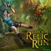 Relic Run Game Background Music {Jungle Run}