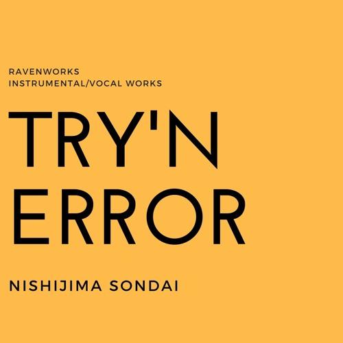 Try'n Error