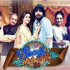 Download Shaadi Mubarak Ho OST - Wajih Farooki Mp3