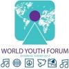 World Youth Forum Sharm 2017 Song - Cheb Khaled - أغنية منتدى شباب العالم شرم الشيخ