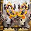 Bhojo Gourango .... Hare Krishna