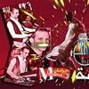 Download مزمار الشيخ جاكسون+ التسونامى + الربابة + العريض للاسطوره محمد اوشه توزيع سامح فايبر Mp3