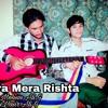 Tera Mera Rishta New Song 2017