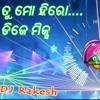 Tu Mo Hero (Official Remix) Dj Rakesh Nd Prakash Remix Jajpur