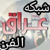 اوراس ستار_ تورط _ - _Oras Sattar - twarat-Video C.mp3