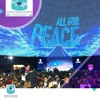 World Youth Forum Song - I Dream of a World - Group - أغنية منتدى شباب العالم - بحلم بمكان