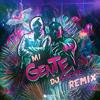J Balvin, Willy William - Mi Gente (Dj Steve Remix)