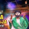 Khwaja Mere Khwaja | Latest Islamic Devotional Songs | Ajmer Sharif Dargah Video