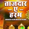 Tajdare Haram (Full HD Qawwali) - Jahanzeb,Alamzeb & Masood Nizami - MP3 Full Qawali