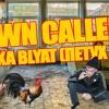 TOWN CALLED CYKA BLYAT