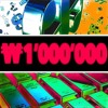 Artworks 000251842101 fcrq46 large