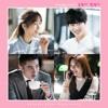 차희 Cha Hee (Melody Day) - 좋았다 말았다 (Be Confused) [Temperature of Love - 사랑의 온도 OST Part 8]