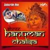 Hanuman Chalisa By Shankar Mahadevan SOUND CHECK Dj Naresh Kushwah RMX .mp3