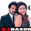 Omari Latha 6 8 Baila Dance Mix -DJ Dasun Remix 135