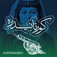 Mohsen Namjoo - Kurtanidze - محسن نامجو - کورتانیدزه