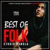 Bokul Ful Bokul Ful (African Mix)
