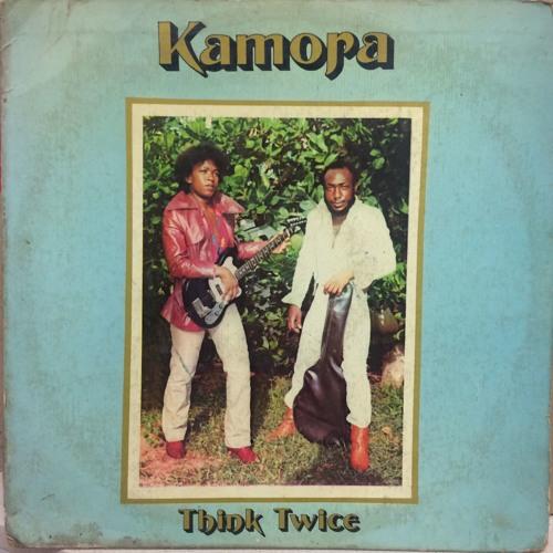 "Kamora ""All The Time"" - Niger Bridge LP - Nigeria, 1982 SOLD"