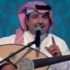 راشد الماجد _ ياشوق