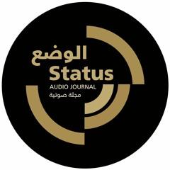 Status Audio Magazine - Issue 4.2 - Winter 2017