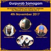 Baljit Singh & Rajan Singh - ik baba akaal roop - Guru Nanak Dev Ji Gurpurab Handsworth 4.11.17