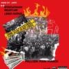 Million Man March - JAMZ ft. Smokewithhutch x Loner Avenue x Rique Flaire