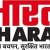 Bhojpuri Community Radio Campaign by Radio Snehi, Siwan, Bihar 4