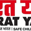 Bharat Yatra - Bhojpuri Audio Campaign3 by Radio Snehi, Siwan, Bihar