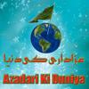 Badshah Hussain Mp3