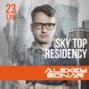 Alexey Sonar - SkyTop Residency 023 2017-11-07 Artwork