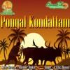 Kondadanga Pongal