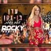 כולם באילת (DJ Rocky Remix)