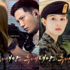 Once Again Descendants of the Sun OST English + R