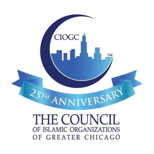 Dalia Mogahed: CIOGC 25th Anniversary Dinner Keynote Address