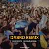 Dabro remix - Макс Корж - Пьяный дождь
