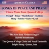 Songs of Peace and Praise (Album-Snippet)