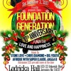 (PromoCd) Foundation to generation (Dec 2nd 2017) Code Red Sound/Stone Love/Afrique/BigYouth