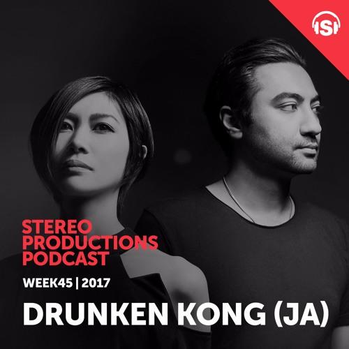 WEEK45 17 Guest Mix - Drunken Kong (JA)